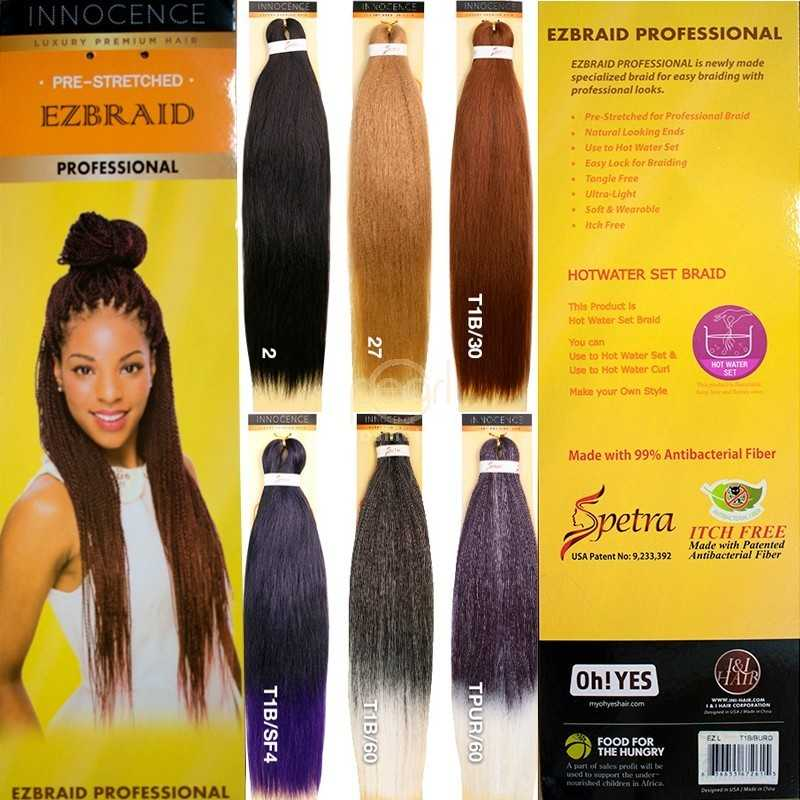 SPECTRA EZ HAIR BRAID PROFESSIONAL